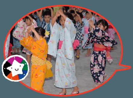 学校法人東村山町田学園 久米川幼稚園 課外教室