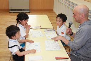 学校法人東村山町田学園 久米川幼稚園 課外教室 英会話